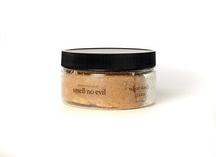 Cocoa Body Scrub - 8oz