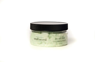 Cucumber & Yogurt Body Scrub - 8oz